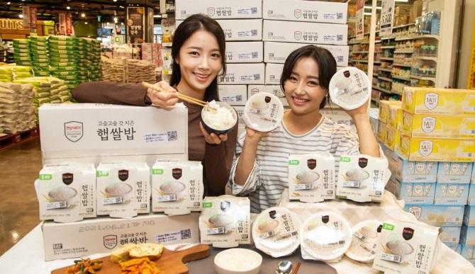 Nhu cầu tiêu thụ gạo tại Hàn Quốc tăng mạnh trở lại thời đại dịch Covid-19. Ảnh: Yonhap.