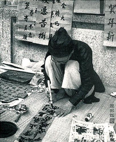 Thầy đồ xưa. Ảnh: Nguyễn Duy Kiên