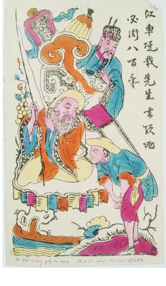 Một số bản khắc và tranh Đông Hồ